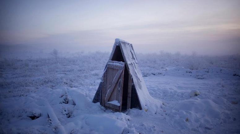 cold-toilet